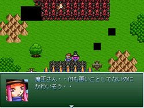 魔王さんをぬっ殺せ! Game Screen Shots