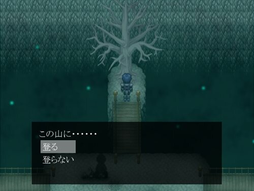神の山 Game Screen Shot