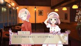 誰かが恋した繁花街 ~体験版~ Game Screen Shot4