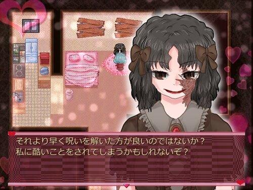 悪夢はひっくり返らない Game Screen Shot1