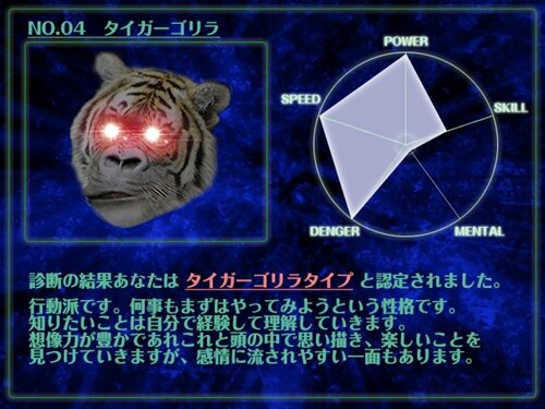 ゴリラのレクイエムR Game Screen Shot1