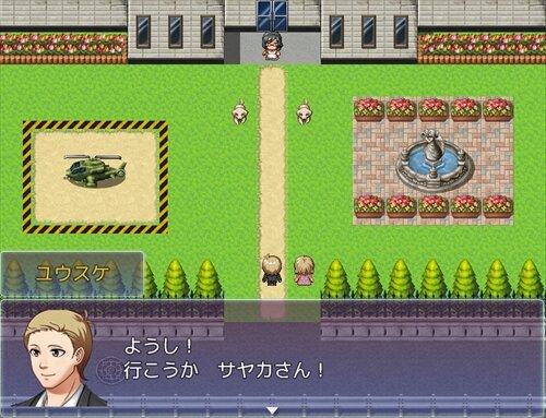 お嬢さんを下さい! Game Screen Shot1
