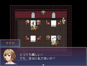 お嬢さんを下さい! Game Screen Shot2