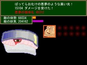 科学に飽きた人類達 第15巻 シンリと飲もうぜ! Game Screen Shot3