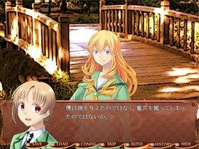オレンジアワーグラス第4章 Game Screen Shot2