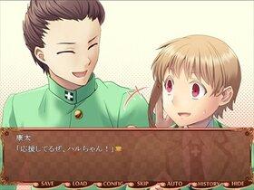 オレンジアワーグラス第4章 Game Screen Shot3