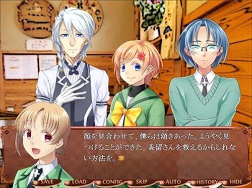 オレンジアワーグラス第4章 Game Screen Shot4