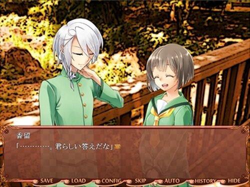 オレンジアワーグラス第4章 Game Screen Shot5