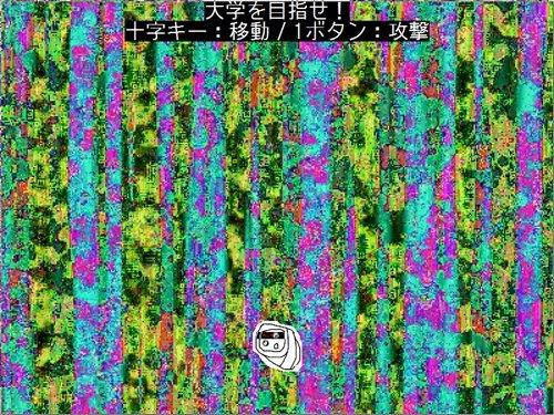 あたまおかしい74 Game Screen Shot1