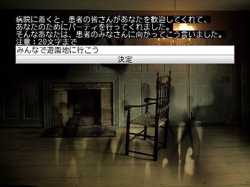 あたまおかしい74 Game Screen Shot2