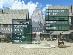 Evolution Road  ~進化の果て~ Game Screen Shot4