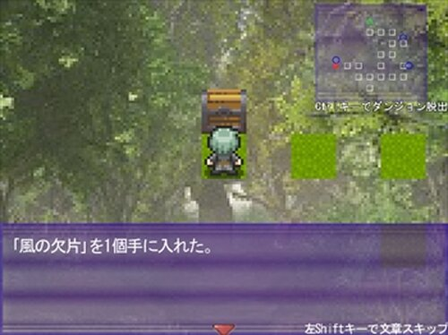 Evolution Road  ~進化の果て~ Game Screen Shot5