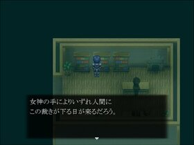 神の山 Game Screen Shot3
