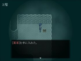 神の山 Game Screen Shot5
