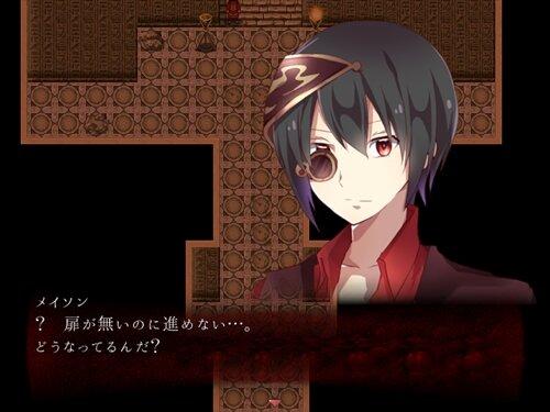 屍のメイソン Game Screen Shot1