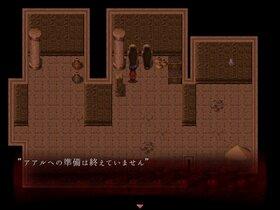 屍のメイソン Game Screen Shot3