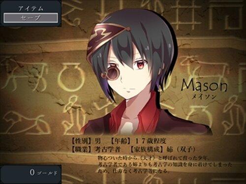 屍のメイソン Game Screen Shot4
