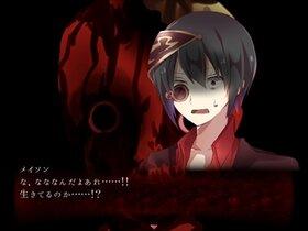 屍のメイソン Game Screen Shot5