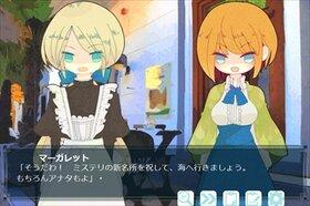 レディとメイドの探偵日和 Game Screen Shot3