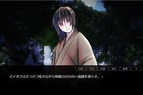 夢に見た景色 Game Screen Shot4