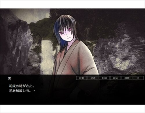 夢に見た景色 Game Screen Shots