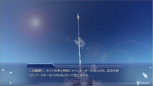 おおきく澄みわたる、あの宇宙へ――MissionV Game Screen Shot4