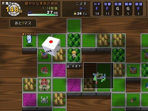 箱庭フロンティア Game Screen Shot1