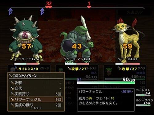箱庭フロンティア Game Screen Shot2