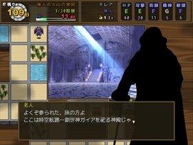 箱庭フロンティア Game Screen Shot3