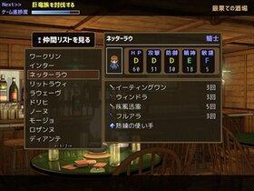 箱庭フロンティア Game Screen Shot4