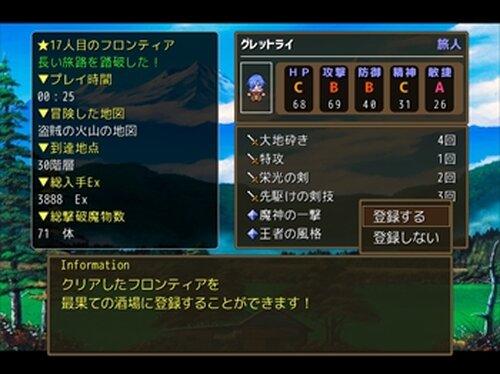 箱庭フロンティア Game Screen Shot5