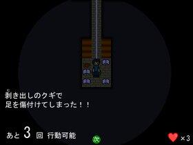 葬無 Game Screen Shot3