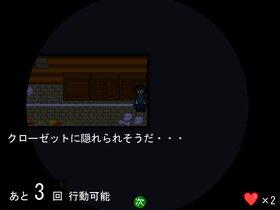 葬無 Game Screen Shot4