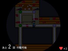 葬無 Game Screen Shot5