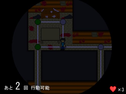 葬無 Game Screen Shot5
