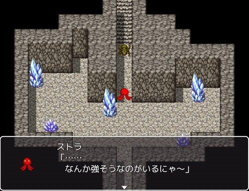 なんとかしろ(脱出編) Game Screen Shot1
