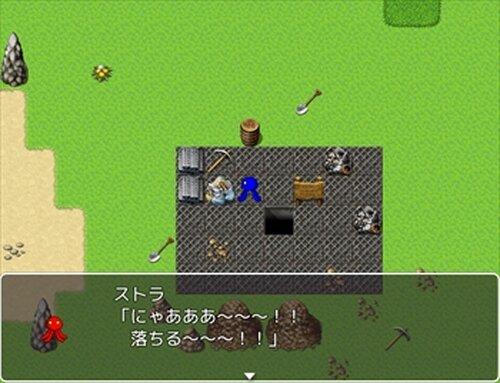 なんとかしろ(脱出編) Game Screen Shot2
