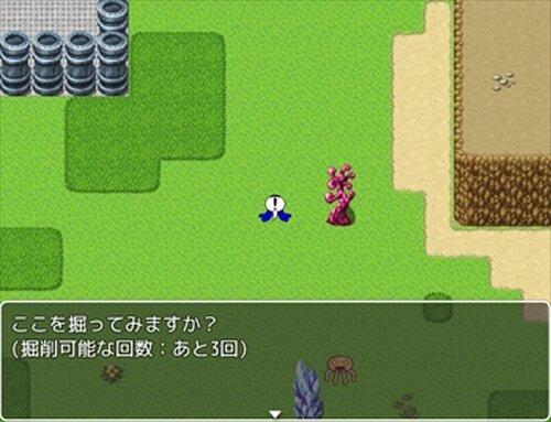なんとかしろ(脱出編) Game Screen Shot4