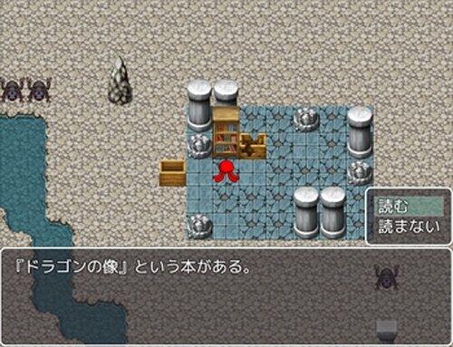 なんとかしろ(脱出編) Game Screen Shot5