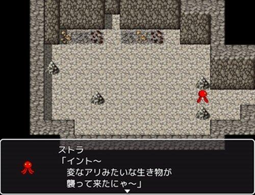 なんとかしろ(脱出編) Game Screen Shots