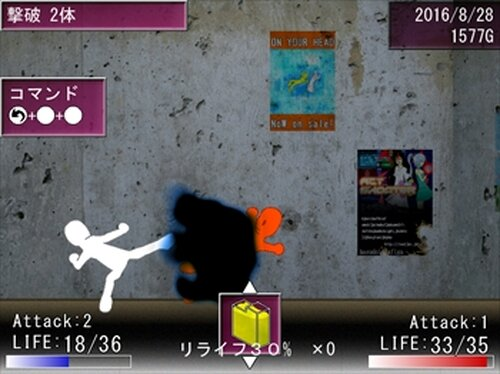 UnlimiDead Game Screen Shot3