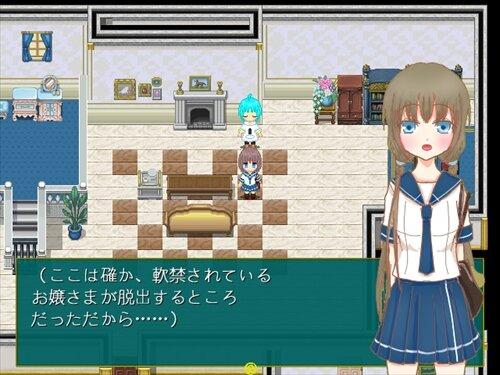 バグ=デバ Game Screen Shot1