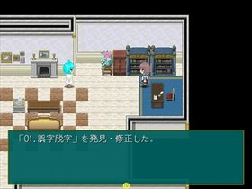 バグ=デバ Game Screen Shot4