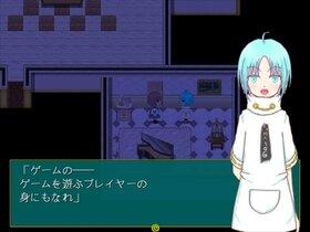 バグ=デバ Game Screen Shot5