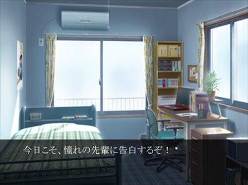 愛は突然のラブ Game Screen Shot2