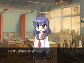 愛は突然のラブ Game Screen Shot3