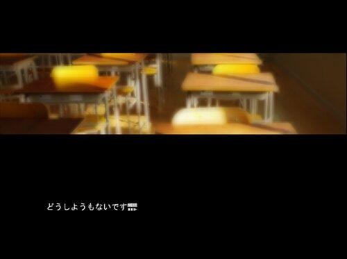 なりのこしレプシー Game Screen Shot1