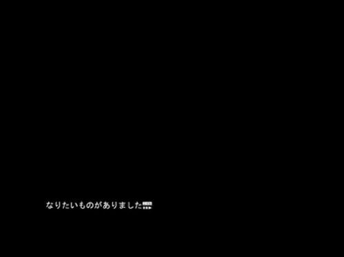 なりのこしレプシー Game Screen Shot2