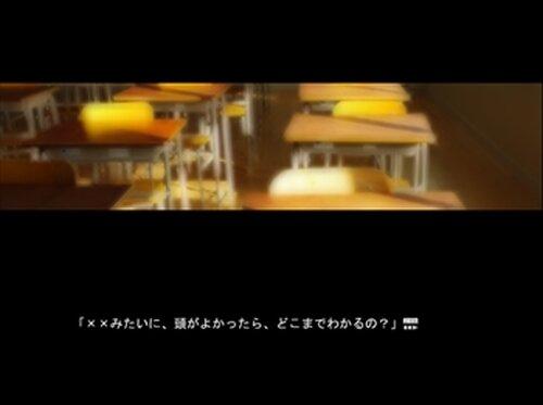 なりのこしレプシー Game Screen Shot3