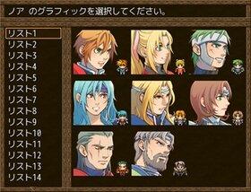 ハクスラダンジョンⅡ Game Screen Shot3